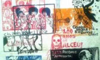 Oficina Serigrafia Guerrilheira com Paulinho do Amparo, dia 4 de agosto, no 4 Olhos Atelier