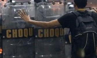 Pedido de posicionamento frente às violações cometidas no contexto de protestos durante a Copa do Mundo no Brasil