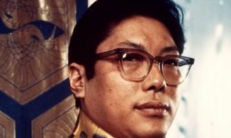 Louca Sabedoria: A Vida de Chogyam Trungpa Rinpoche