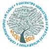 Recife sedia o II Encontro Nordestino de Práticas Integrativas e Complementares em Saúde