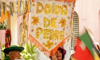 Nesta sexta tem Carnaval no Hospital Ulysses Pernambucano