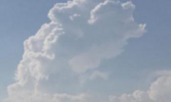 Arqueologia da Nuvem