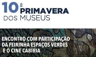 [AGENDA PE] 10ª Primavera dos Museus dia 24/9 no MAMAM