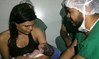 'A experiência do parto', por Érico Andrade